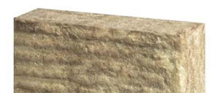 Precio de lana de roca en Sevilla